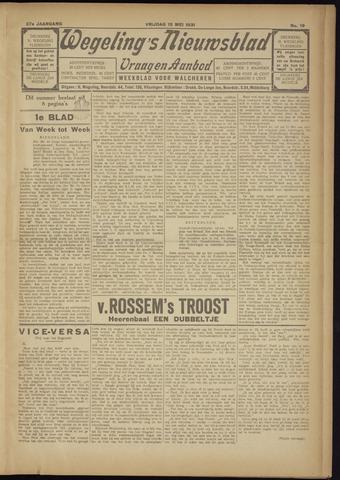 Zeeuwsch Nieuwsblad/Wegeling's Nieuwsblad 1931-05-15