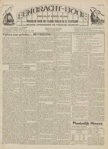 Eendrachtbode (1945-heden)/Mededeelingenblad voor het eiland Tholen (1944/45) 1959-10-30