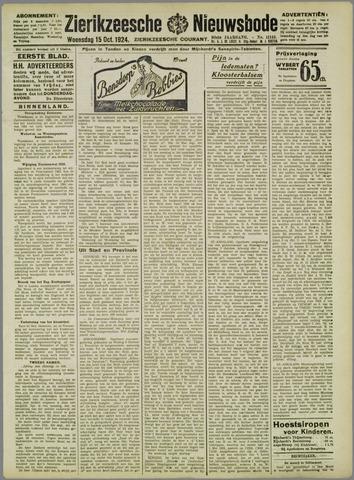 Zierikzeesche Nieuwsbode 1924-10-15