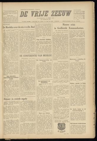 de Vrije Zeeuw 1947-04-24