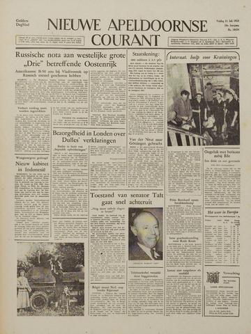 Watersnood documentatie 1953 - kranten 1953-07-31