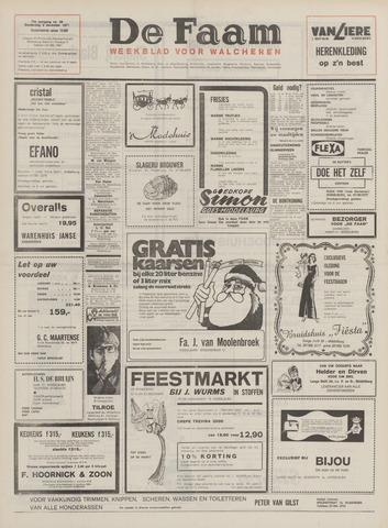 de Faam en de Faam/de Vlissinger 1971-12-09