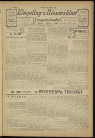 Zeeuwsch Nieuwsblad/Wegeling's Nieuwsblad 1931-04-17