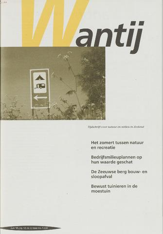 Wantij 1995-06-01