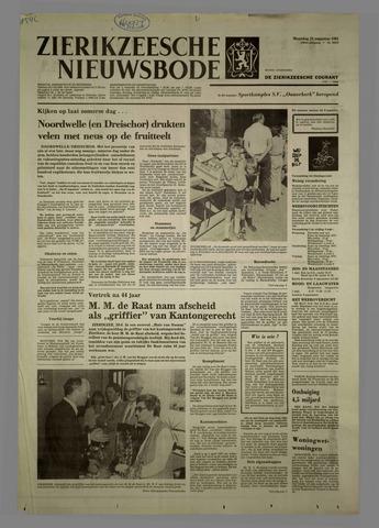 Zierikzeesche Nieuwsbode 1981-08-31