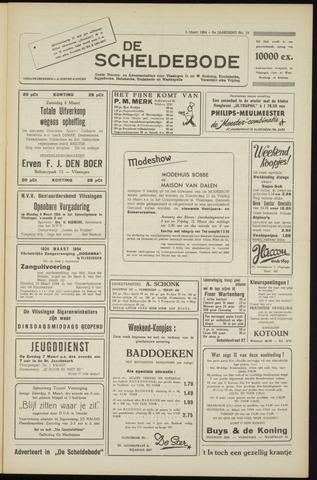 Scheldebode 1954-03-05