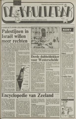 Provinciale Zeeuwse Courant katern Krullenbak (1981-1999) 1982-04-14