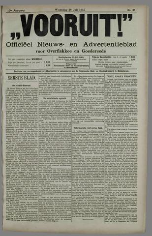 """""""Vooruit!""""Officieel Nieuws- en Advertentieblad voor Overflakkee en Goedereede 1915-07-28"""