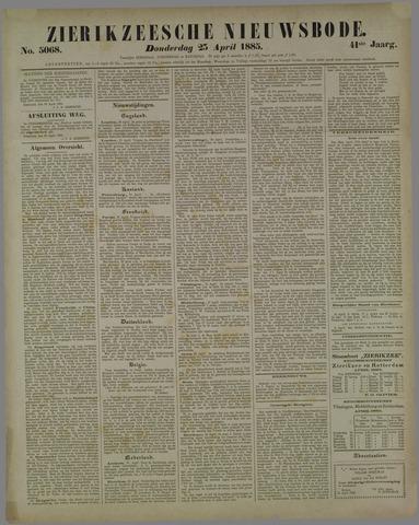 Zierikzeesche Nieuwsbode 1885-04-23