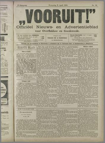 """""""Vooruit!""""Officieel Nieuws- en Advertentieblad voor Overflakkee en Goedereede 1905-04-05"""