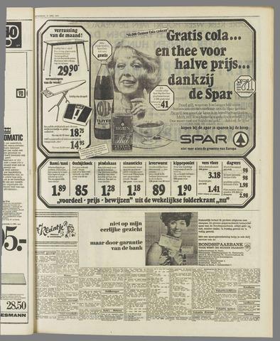 de Stem 1971-04-16