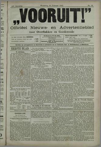 """""""Vooruit!""""Officieel Nieuws- en Advertentieblad voor Overflakkee en Goedereede 1915-02-24"""