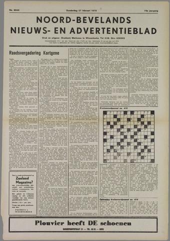 Noord-Bevelands Nieuws- en advertentieblad 1975-02-27