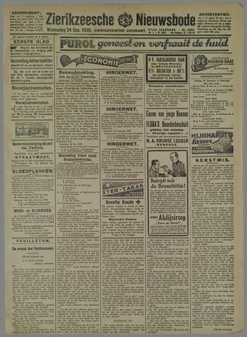 Zierikzeesche Nieuwsbode 1930-12-24