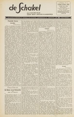 De Schakel 1960-03-18