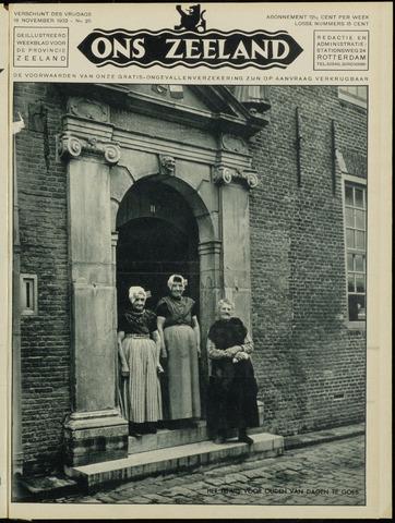 Ons Zeeland / Zeeuwsche editie 1932-11-18