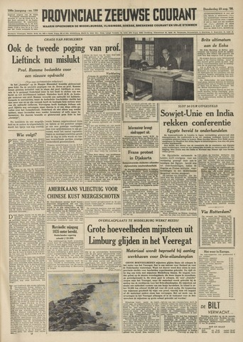 Provinciale Zeeuwse Courant 1956-08-23