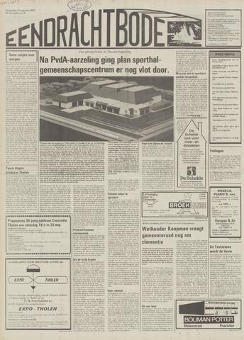 Eendrachtbode (1945-heden)/Mededeelingenblad voor het eiland Tholen (1944/45) 1979-08-23