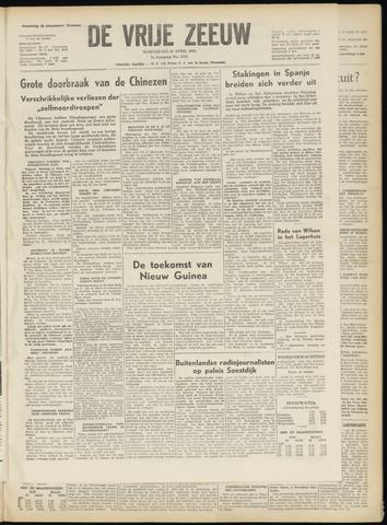 de Vrije Zeeuw 1951-04-25