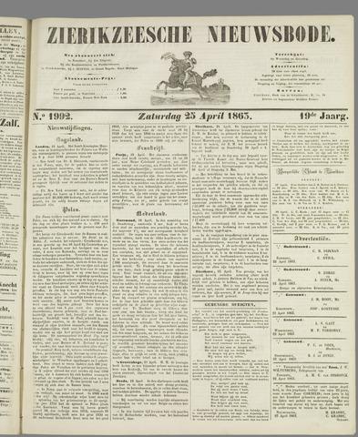 Zierikzeesche Nieuwsbode 1863-04-25