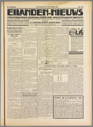 Eilanden-nieuws. Christelijk streekblad op gereformeerde grondslag 1938-10-22