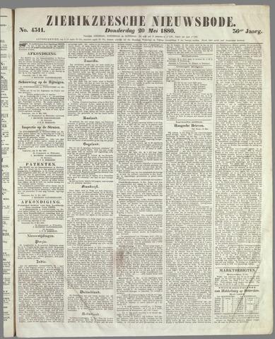 Zierikzeesche Nieuwsbode 1880-05-20