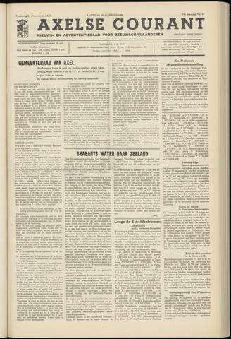 Axelsche Courant 1965-08-28