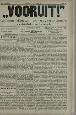 """""""Vooruit!""""Officieel Nieuws- en Advertentieblad voor Overflakkee en Goedereede 1915-10-13"""