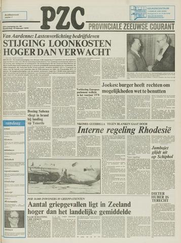 Provinciale Zeeuwse Courant 1978-02-16