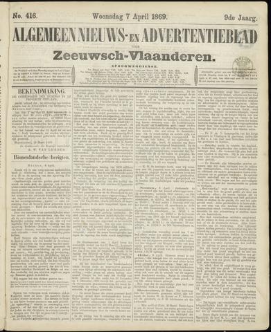 Ter Neuzensche Courant. Algemeen Nieuws- en Advertentieblad voor Zeeuwsch-Vlaanderen / Neuzensche Courant ... (idem) / (Algemeen) nieuws en advertentieblad voor Zeeuwsch-Vlaanderen 1869-04-07
