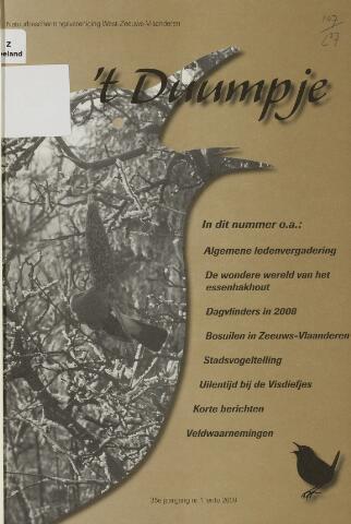 t Duumpje 2009-03-01