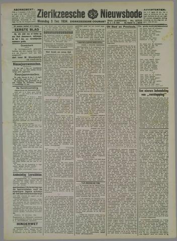 Zierikzeesche Nieuwsbode 1934-12-03