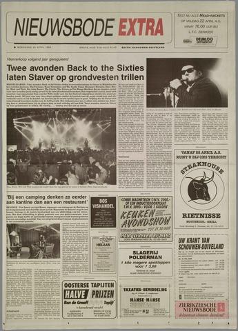 Zierikzeesche Nieuwsbode 1994-04-20