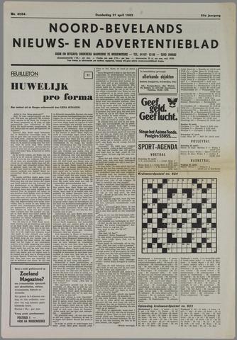 Noord-Bevelands Nieuws- en advertentieblad 1983-04-21