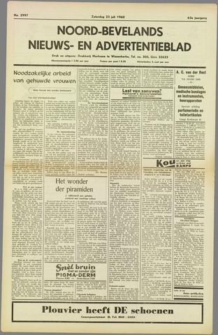 Noord-Bevelands Nieuws- en advertentieblad 1960-07-23