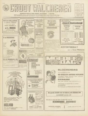 Groot Walcheren 1969-05-08