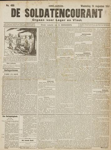 De Soldatencourant. Orgaan voor Leger en Vloot 1917-08-15