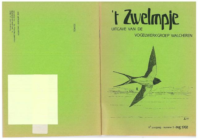 't Zwelmpje 1991-08-01