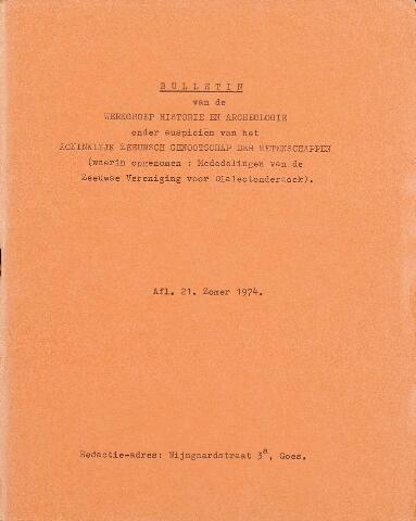 Nehalennia 1974-06-01