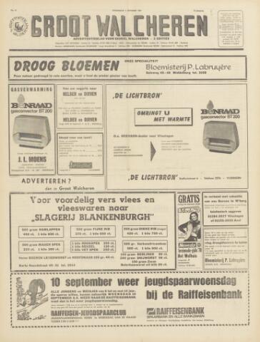 Groot Walcheren 1969-09-04