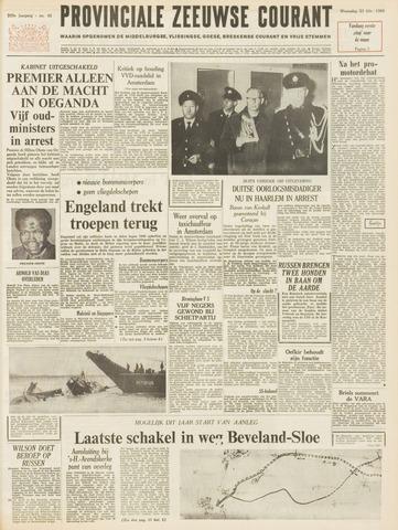 Provinciale Zeeuwse Courant 1966-02-23