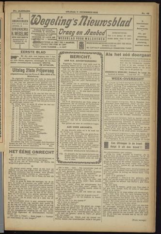 Zeeuwsch Nieuwsblad/Wegeling's Nieuwsblad 1925-12-11
