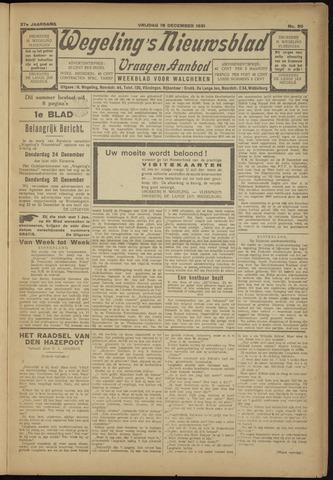 Zeeuwsch Nieuwsblad/Wegeling's Nieuwsblad 1931-12-18