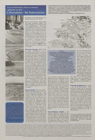 Watersnood documentatie 1953 - kranten 2003-02-12