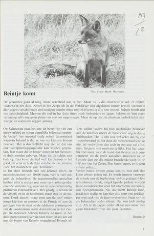 Sterna 1988-03-01