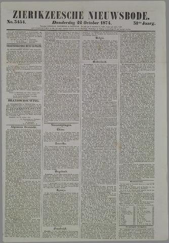 Zierikzeesche Nieuwsbode 1874-10-22