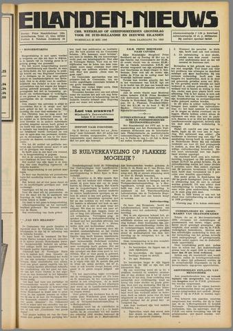 Eilanden-nieuws. Christelijk streekblad op gereformeerde grondslag 1949-05-25