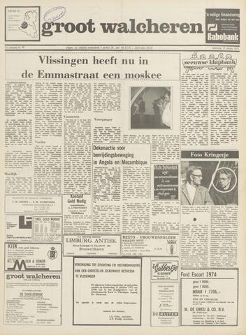 Groot Walcheren 1973-10-10