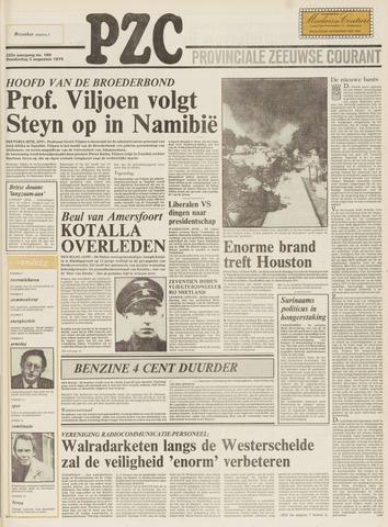 Provinciale Zeeuwse Courant 1979-08-02