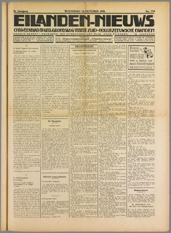 Eilanden-nieuws. Christelijk streekblad op gereformeerde grondslag 1936-10-14